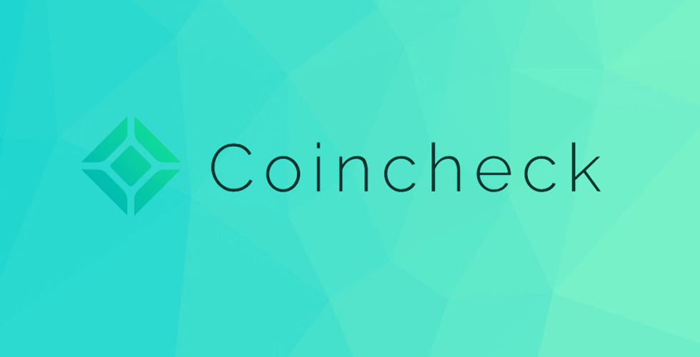 Coincheck Seriously Considering Tie Up With Capital