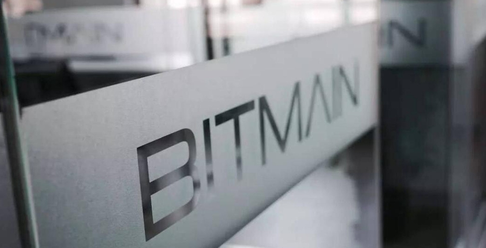 Bitmain Moves To AI After Bitcoin Mining