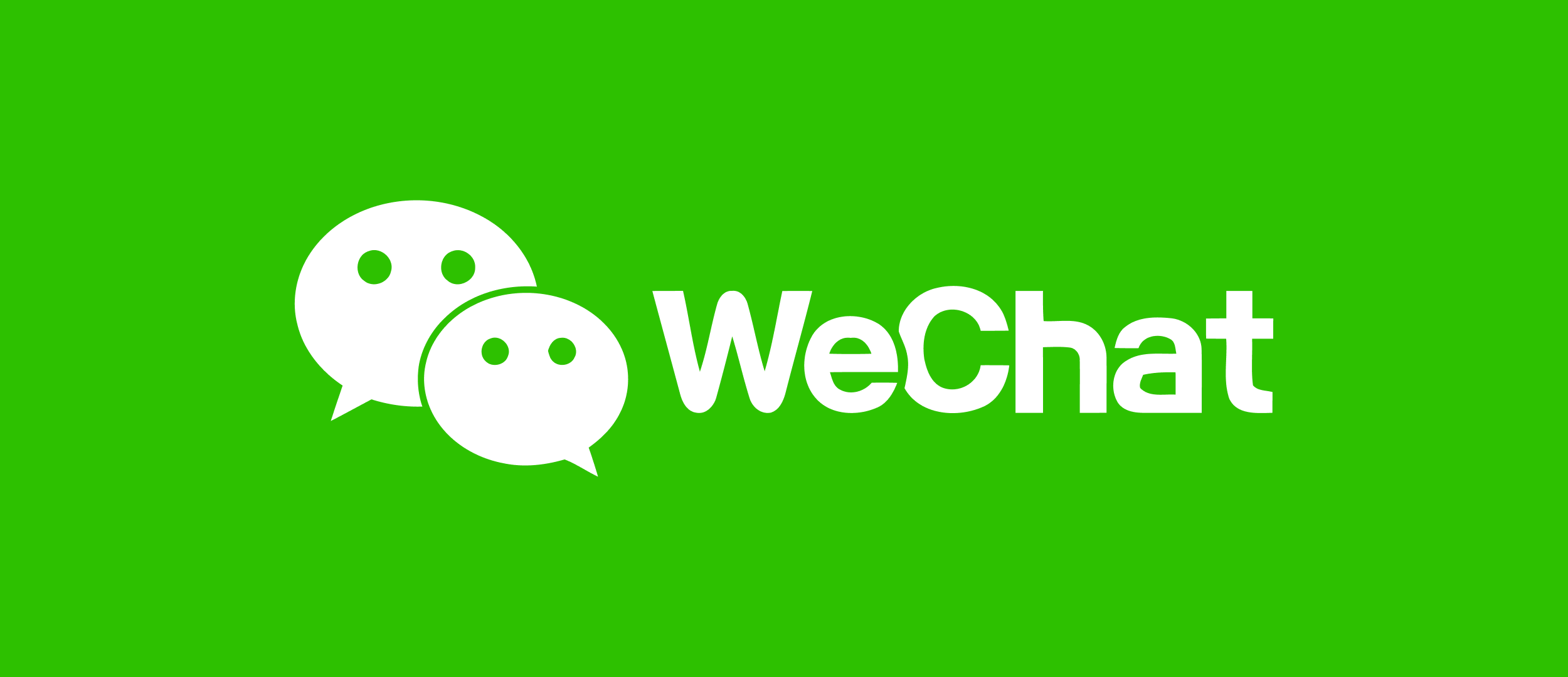 Is WeChat running